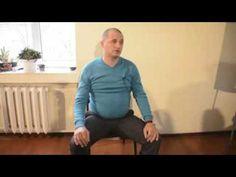 Упражнения которые уберут заболевания позвоночника мгновенн о от Дуйко