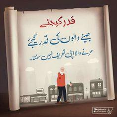 Cute Relationship Goals, Cute Relationships, Urdu Quotes, Home Decor, Decoration Home, Room Decor, Relationship Goals, Home Interior Design, Home Decoration