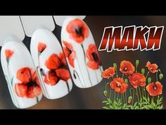 Maki SUMMER SPRING NAIL POLISH TO 8 MARCH EXPRESS DESIGN WITH FLOWERS GEL POLISH - YouTube