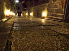 Kyoto www.thestyledancer.com