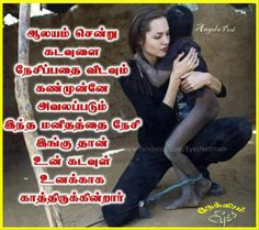 great thought...pakka as well Angelina a real beauty, who promotes humanitarian causes
