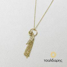 Με κύκλο, φτερό, μπίλια και αλυσίδες σε κίτρινο χρυσό Info: 210 6810081 ΤΣΑΛΔΑΡΗΣ Κεντρικό: Αγ.Παρασκευής 30 Χαλάνδρι #κολιε #χρυσο #tsaldaris Gold Necklace, Jewelry, Gold Pendant Necklace, Jewlery, Jewerly, Schmuck, Jewels, Jewelery, Fine Jewelry
