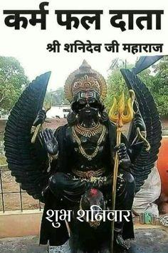 Jay Shri Ram, Shani Dev, Samurai, Religion, God, Gallery, Jai Hanuman, Krishna, Album