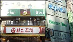 Deutsche Schilder in Korea #Germanismen #GartenBier #Biergarten #Koreawelle