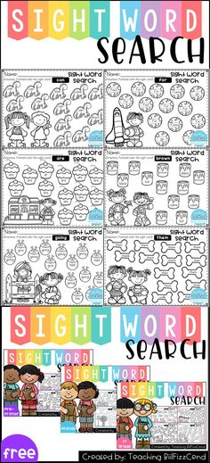 FREE Sight Word Search. This Sight Word Search (Color by sight words) was made with preschool in mind who loves to color and need simple sight word recognition. This pack is also great for kindergarten. These pages are fun to use throughout the year.