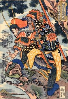 Utagawa Kuniyoshi.He is known for depictions of the battles of samurai and legendary heroes. His work was inspired by water margin book, better know as Shuihu Zhuan or Shuihu in chinese - original language- or as Suikoden in japanese. He was called to produce a series of woodblock prints illustrating the 108 heroes of the Water Margin in 1827.