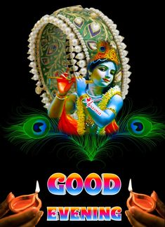 Good Morning Happy Sunday, Good Morning Quotes, Good Evening Messages, Bhakti Song, Cute Good Night, My Arts, Instagram