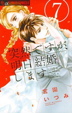 Totsuzen Desu ga, Ashita Kekkon Shimasu Vol.07 Ch.30 página 4 - Leer Manga en Español gratis en NineManga.com