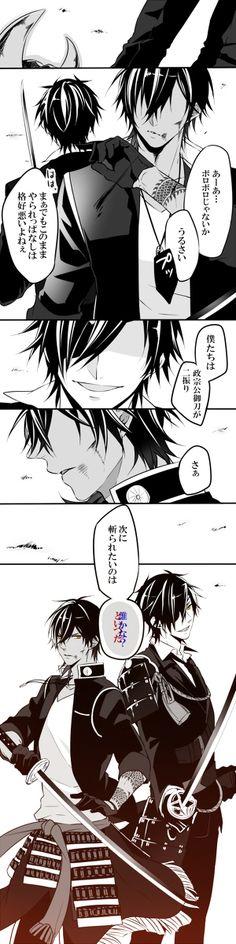 とうらぶログ [12]