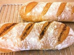 מתכון לחם מחיטה מלאה ושיפון, לחם ביתי מקמח חיטה מלאה וקמח שיפון שיפיץ ריח נעים ומשכר בכל הבית