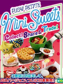 cuteminis - online miniatures store (fruit, smoothie, strawberry, shortcake, mashmallow, donut, cupcake, birthday, balloons, cookie, cutouts, apple, pie, pretzel, popcorn,)