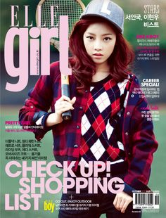 KARA's Hara graces cover of 'Elle Girl' with a preppy style