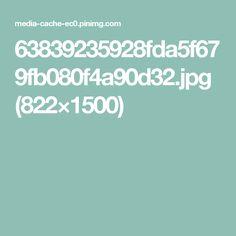 63839235928fda5f679fb080f4a90d32.jpg (822×1500)