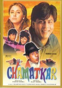 Чары колдовские (Chamatkar) 1992