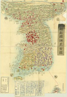 Map of Korea, 1873 #korea #map