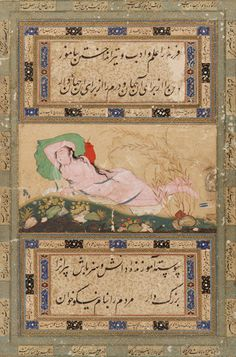 Reclining Nude | ca. 1590, Riza Abbasi (ca. 1565-1635); Safavid period, reign of Shah Abbas | Opaque watercolor, ink, and gold on paper; H: 32.1 W: 20.8 cm; Isfahan, Iran