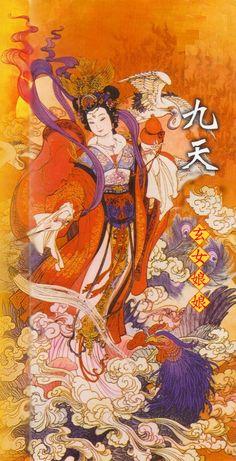 Chinese Painting, Chinese Art, Asian Image, Satirical Illustrations, Buddha Art, Taoism, Pattern Art, Japanese Art, Beijing
