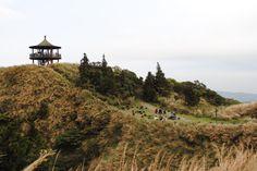 Yangmingshan National Park > 1h centre tapei