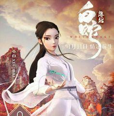 Snake Wallpaper, Creepypasta Characters, Art Girl, Cosplay, Jade, Anime, Movies, Princess, Films