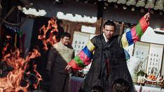 The Wailing (Goksung): Cannes Review  A mysterious stranger brings death to a village in Na Hong Jins Korean scare-fest.  read more