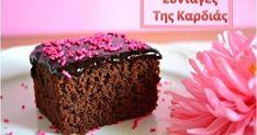 Κι όμως, η σοκολατόπιτα αυτή είναι νηστίσιμη! Και είναι τόσο κολασμένη, που ειλικρινά … ντρέπομαι να την αποκαλώ νηστίσιμη! Ένα γλυκό απί...