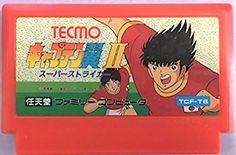 Used Captain Tsubasa II: Super Striker (Nintendo Famicom, 1990)