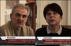 Τι προβλέπεται για το «Κοινωνικό Εισόδημα Αλληλεγγύης» στο Δήμο Κοζάνης. Πως γίνεται η διαδικασία των αιτήσεων (video)