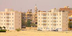 Город Исмаилия в Египте Multi Story Building