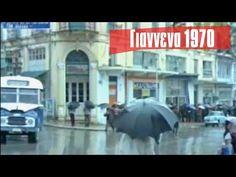 Γιάννενα 1970 | παλια Γιαννενα - YouTube Vehicles, Car, Youtube, Automobile, Autos, Youtubers, Cars, Youtube Movies, Vehicle