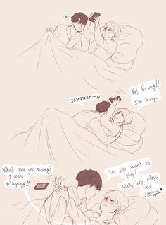 Not my art credits to owners Yoonmin Fanart, Jimin Fanart, Vkook Fanart, Kpop, Dibujos Cute, Bts Drawings, Bts Fans, Chanbaek, Namjin