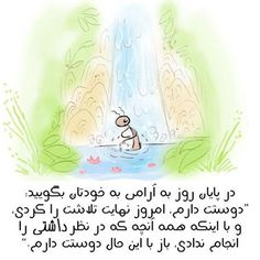 #دوستت_دارم #دوست_داشتن #عشق #مهربانی #محبت #صفرویک #sefroyek