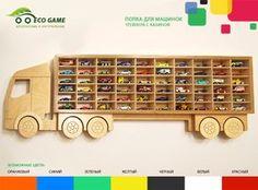 Вид товара: Детская мебель - Уникальная и безопасная детская полка для машинок…