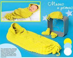Спальный мешок, шапочка и носочки для новорожденного. Схемы, описание вязания