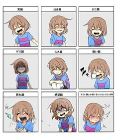 Undertale ~ Faces of Frisk Anime Undertale, Undertale Drawings, Undertale Cute, Sans E Frisk, The Ancient Magus Bride, Rpg Horror Games, Bendy And The Ink Machine, Naruto Characters, Fanarts Anime
