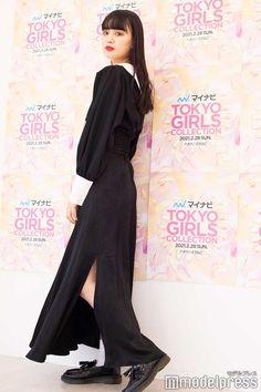 Actors & Actresses, Tokyo, Duster Coat, Jackets, Collection, Photos, Fashion, Down Jackets, Moda