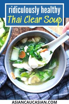 Think soup can't be enjoyed year-round? Think again! Here's a perfectly healthy, light, and nutritious soup that's a one-pot recipe ideal for busy weeknight or make-ahead. Thai Clear Soup with Chicken and Tofu is easy and delicious, plus it's gluten-free and dairy-free! Thai Soup, Healthy, Health