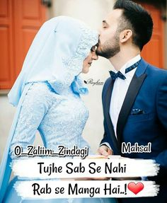 Ha pagl bdi duaa se rab se manga h tujhe My Hero. True Love Qoutes, Missing You Love Quotes, Family Love Quotes, New Love Quotes, Love Husband Quotes, Qoutes About Love, Muslim Couple Quotes, Muslim Love Quotes, Love In Islam