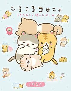 人見知りで大ピンチ! パーティー会場へ行くもイジられて…/『ころころコロニャ 3匹のねこと時々しばいぬ② | ダ・ヴィンチニュース Small Cat, Animal 2, Sanrio, Hello Kitty, Wall Decorations, Comics, Cute, Fictional Characters, Japan