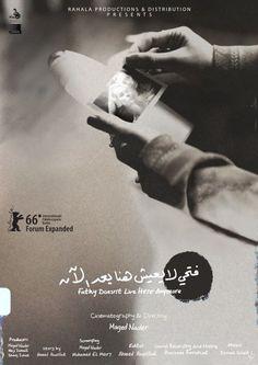 فتحي لا يعيش هنا بعد الآن Fathy La Yaeesh Hona Baad Ala'n (Fathy Doesn't Live Here Anymore) by Maged Nader. #Berlinale2016 Forum Expanded. Poster.