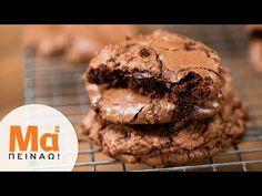 Μαλακά μπισκότα σε 10 λεπτά. Αφράτα μπισκότα με καστανή ζάχαρη από τον Τάσο Αντωνίου. Εύκολα, γρήγορα, πεντανόστιμα μπισκότα για πρωινό και ειδικά παιδιά Biscuits, Bakery, Nutrition, Sweets, Cookies, Chocolate, Desserts, Recipes, Food