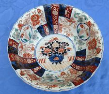 GRAND BOL A PUNCH  COTELE COUPE EN PORCELAINE IMARI- CHINE  - JAPON -19° S