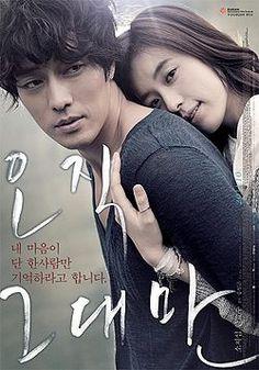 Always - So Ji Sub, Han Hyo Joo (Filme maravilhoso, um lindo romance que vale a pena ver, estrelado pelo meu artista maior que é o Ji Sub)