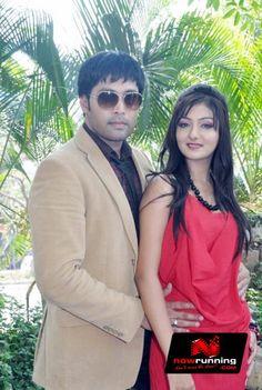 Donga Prema Telugu Movie Gallery, Picture - Movie Stills, Photos