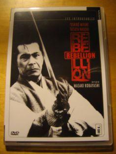 Toshiro Mifune 三船敏郎 Vintage
