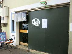先日の「翠海」に引き続き、今日も麻婆豆腐シリーズ。今日行ったお店は阿佐ヶ谷駅南口から5分くらい行ったところにあるお店「希須林小澤」。おそらく阿佐ヶ谷では一...