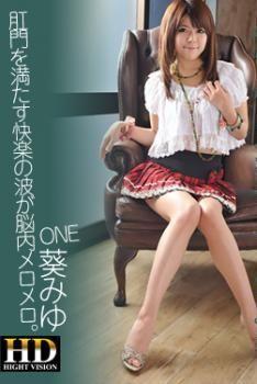 http://mv.sexn.us/2013/11/av9898-1071-miyu-aoi-one.html