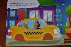Интересные игрушки - стр. 6 - Дошколята - Mnogodetok.BY