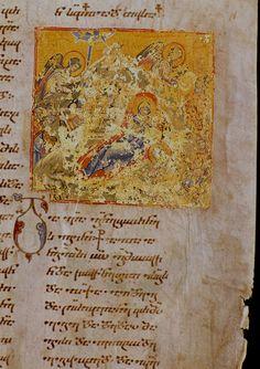 Moqvi Gospels 1300 national centre of manuscripts ხელნაწერთა ეროვნული ცენტრი
