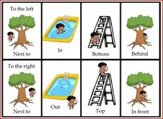 Where is Cupid? A prepositions game! FREE!