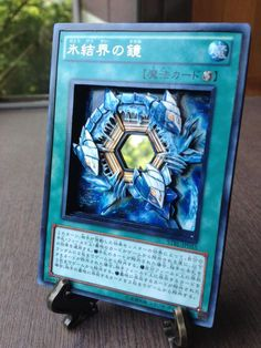 Yu-Gi-Oh! Cards to the ultimate 3D work